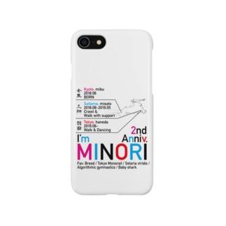 MINORI Smartphone cases