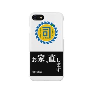 司工務店A Smartphone cases