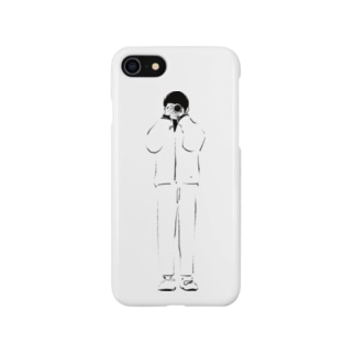 Got you ! (Boy) Smartphone cases