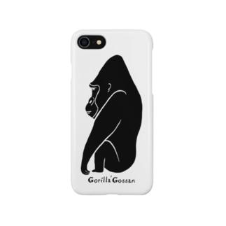 ゴリラのゴッさんメイン Smartphone cases