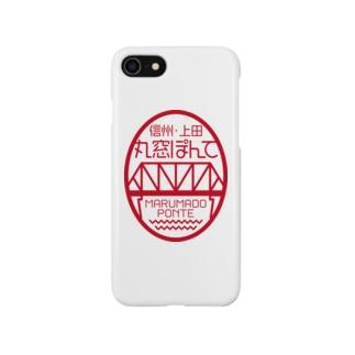 丸窓ぽんて楕円ロゴ Smartphone cases