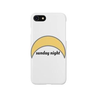 さんでーないと Smartphone cases