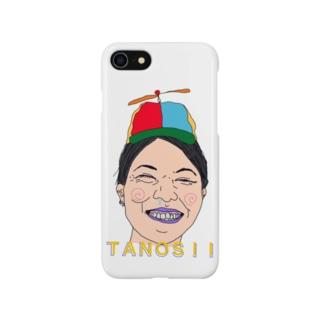 たのしいマヤコ Smartphone cases