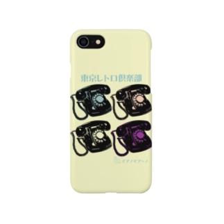 昭和レトロな黒電話 Smartphone cases