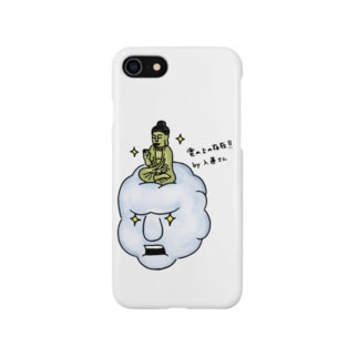 象と雲の工房の雲の上の存在 Smartphone cases