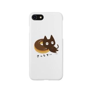【公式】キャラクターマーケティングオフィスのトッピン・グ― Smartphone Case