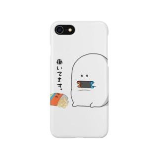 生粋のゲーマー🎮グッズ Smartphone cases