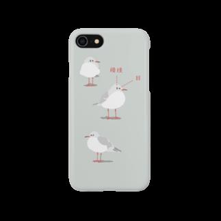 jun_kumaoriのユリカモメスマートフォンケース