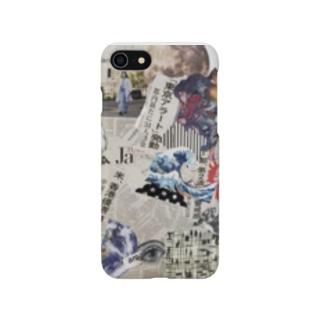 NEWS!! Smartphone cases