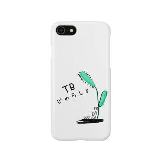 TBじゃらし。 Smartphone cases