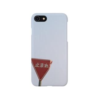 文字のある風景(止まれ) Smartphone cases
