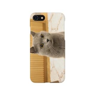 AGU Smartphone Case
