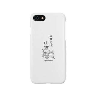 山猫BK Smartphone cases