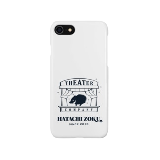劇場デザイン Smartphone cases