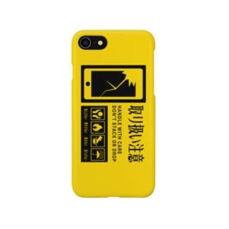 スマホ取り扱い注意 黄色 Smartphone cases