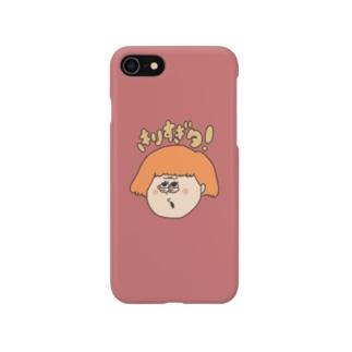 オンザマユゲ Smartphone cases
