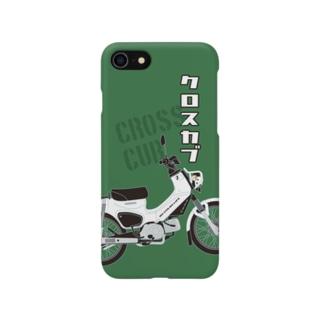 クロスカブ White Smartphone cases