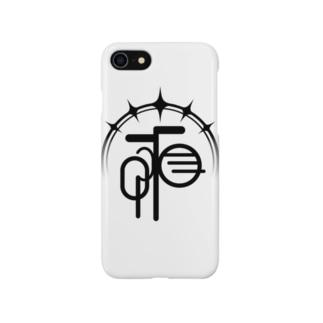 信仰の証明/信仰 Smartphone cases