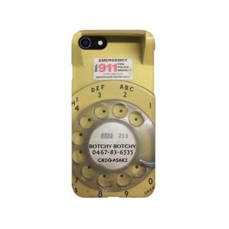 BOTCHY OLD TELEPHONE (iPhone 7 / 8) スマートフォンケース