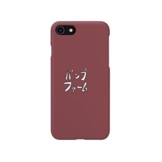 バンプファームヘタ文字シリーズ Smartphone cases