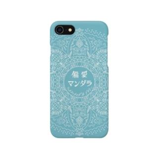 偏愛マンダラ 1 Smartphone cases