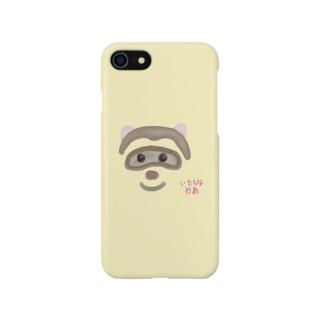 いたちなみあ スマホケース Smartphone cases