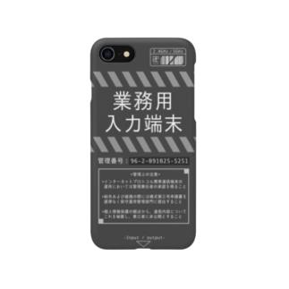 業務用スマフォケース Smartphone cases