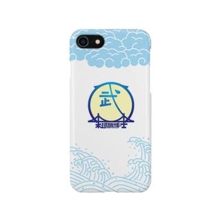 水道橋博士 Smartphone cases