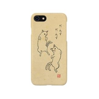 妖怪、猫又(だんすだんすだんすだんす) スマートフォンケース