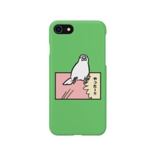 コマから飛び出す白文鳥(グリーン) Smartphone cases