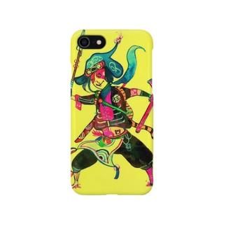 四士郎くんの必殺ノート Smartphone cases