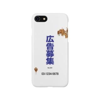 広告募集錆あり Smartphone cases