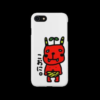 taro88の赤小鬼 Smartphone cases