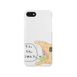 かえるまる Smartphone cases