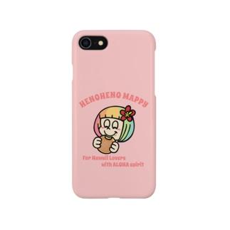 YUMMY2021(ハワイを愛するあなたへ) Smartphone cases