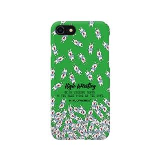 ウサギのウーのハイウエストがふってきた【shinryoku】 Smartphone cases