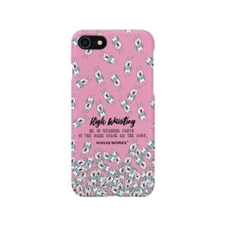 ウーのハイウエストがふってきた【kamaboko_pink】 Smartphone cases
