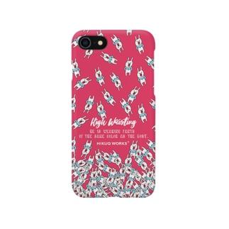 ウーのハイウエストがふってきた【koi_pink】 Smartphone cases