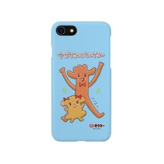 ナガイさんとマルイさんのスマホケース(スカイブルー) Smartphone cases