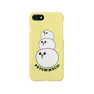 ぽよみもち Smartphone cases