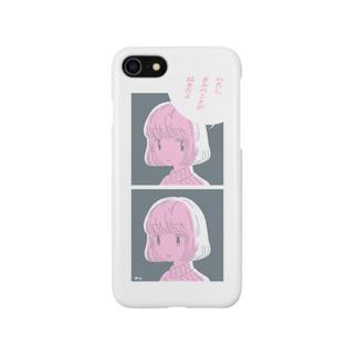 「なんてね」 Smartphone cases