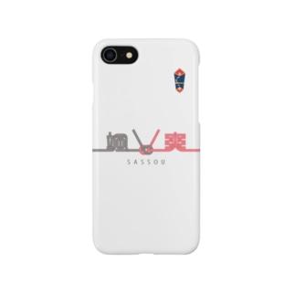 颯爽スマホケース Smartphone cases