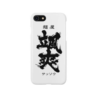 麺屋 颯爽 Smartphone cases