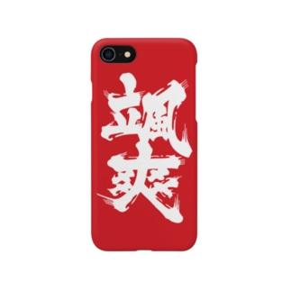 赤颯爽 Smartphone cases