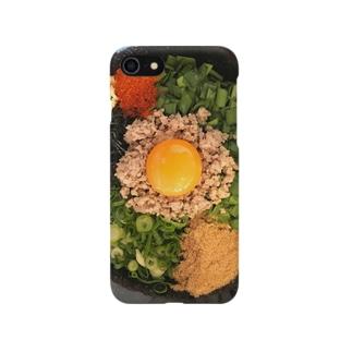 台湾まぜそば Smartphone cases