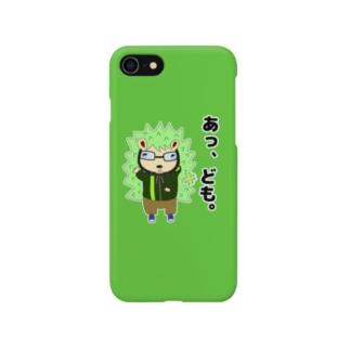 ミドリのハリネズミ 「あっ、ども。」iPhoneケース Smartphone cases