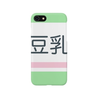 豆乳 for iPhone7 Smartphone cases