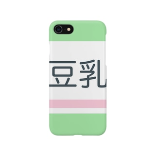 豆乳 v2 for iPhone7 Smartphone cases