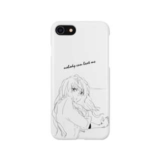 nobody can beat me(1) Smartphone cases
