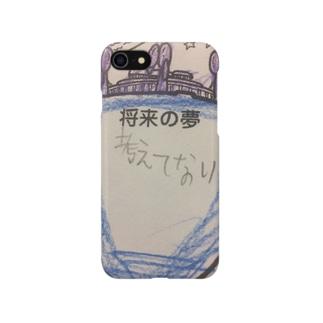 MCぴろしきの現在 Smartphone cases